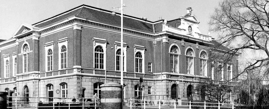 Wát wil de gemeente Leeuwarden met de bibliotheek?